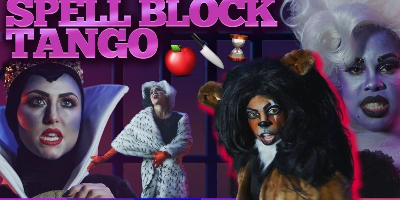 Cell Block tango – Spell Block Tango – Cell Block Django – with lyrics