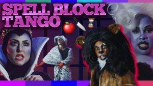 spell block tango